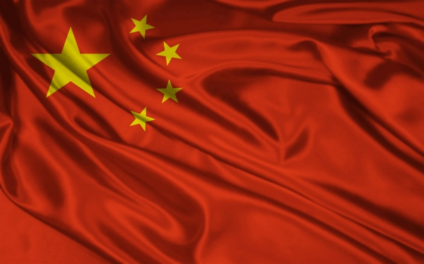 ws_China_Flag_1920x1200 (1)